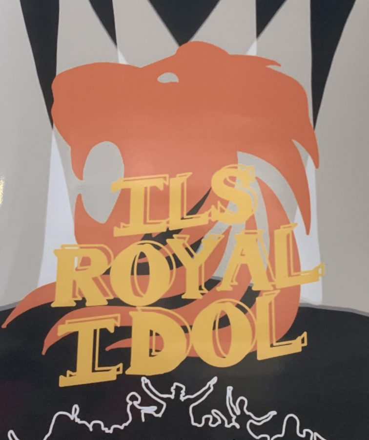 Royal+Idol+Auditions+are+Happening%21